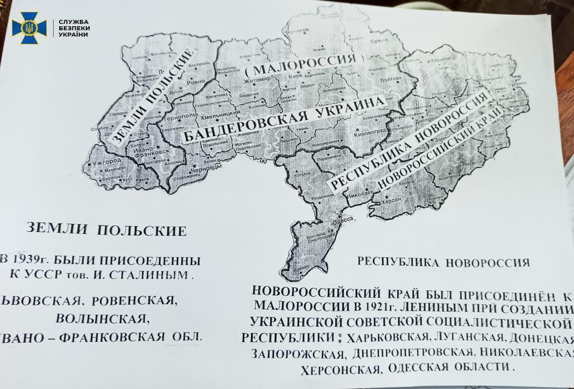 Злоумышленники хотели распространить антиукраинскую пропаганду / фото: СБУ