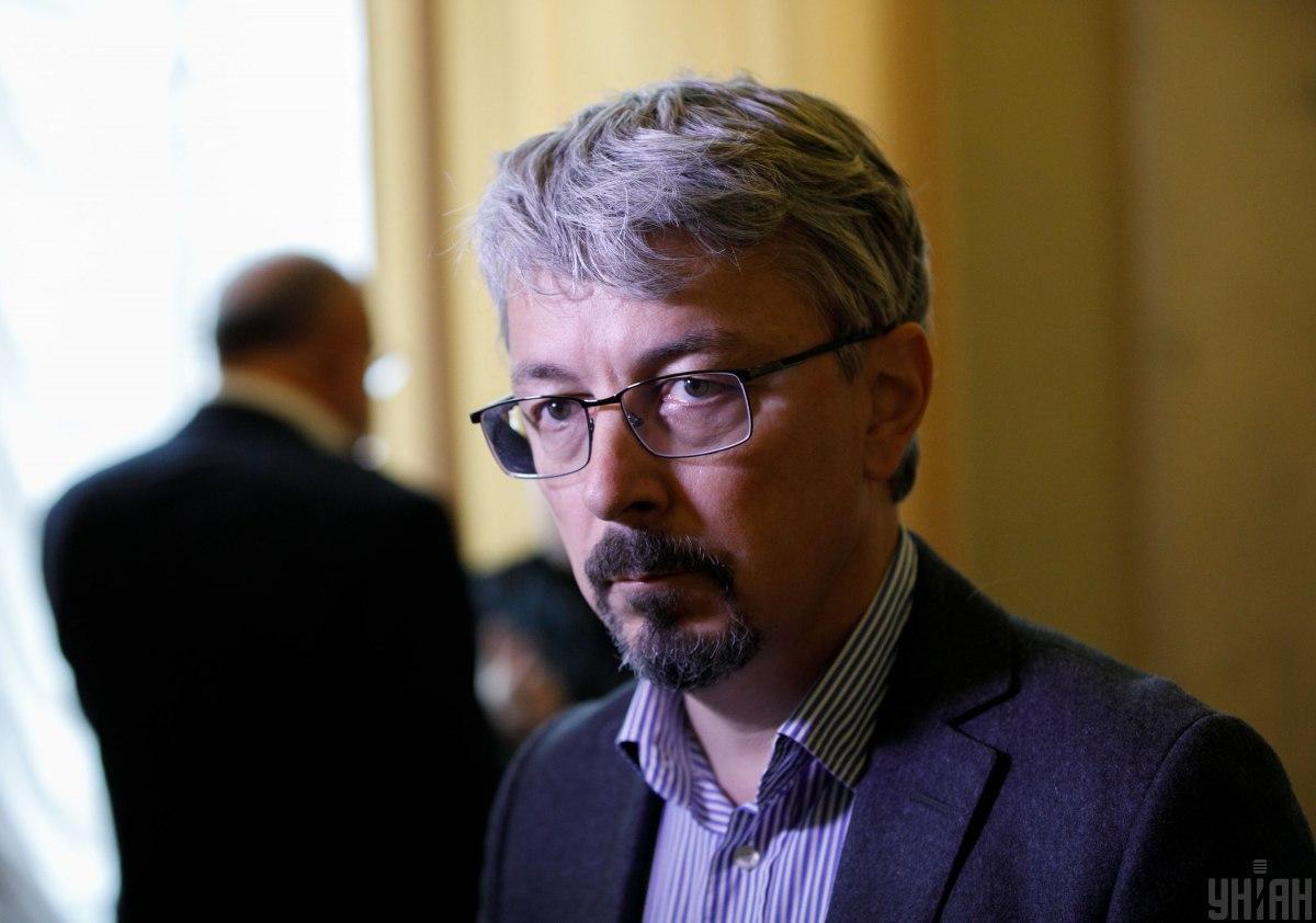 Олександр Ткаченко братиме участь у праймеріз / фото УНІАН