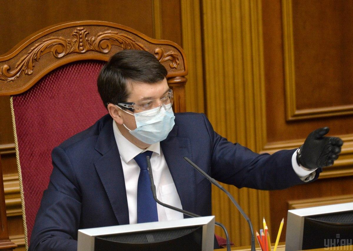 Разумков добавил, что для применения ковидной процедуры должно быть согласие всех фракций/ фото УНИАН, Андрей Крымский