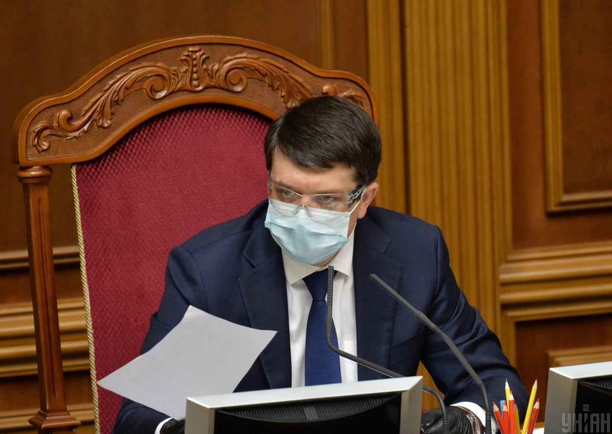 Razumkov recalled he had been ill with COVID-19 / Photo from UNIAN, by Andriy Krymsky