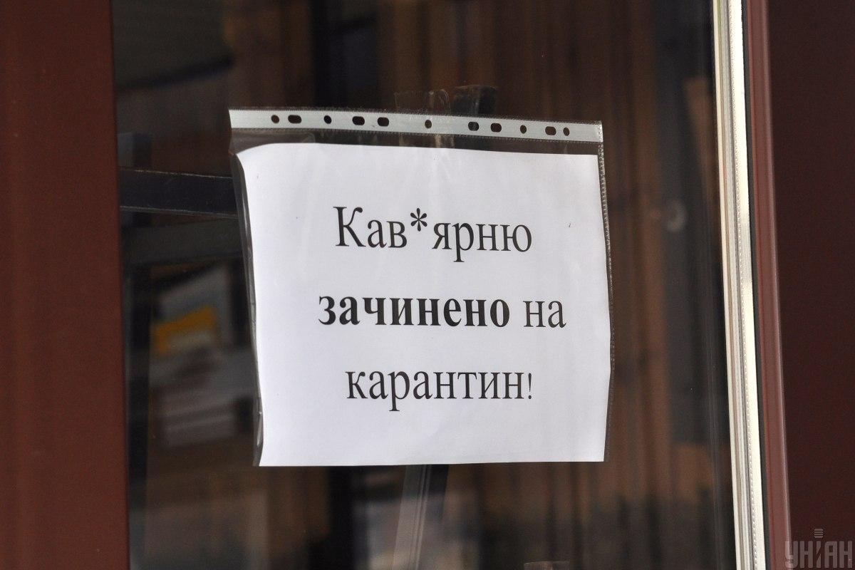Кофейни не работали изакарантина / фото УНИАН
