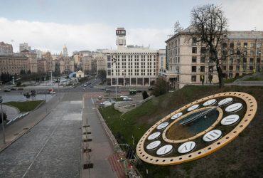 Київ, Вашингтон, Єрусалим: як виглядають різні міста світу на карантині в полудень (фоторепортаж)