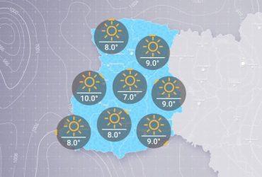 Прогноз погоди в Україні на четвер, ранок 9 квітня
