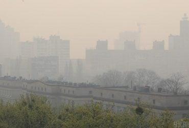 В Укргидрометцентре назвали причину ухудшения качества воздуха в Киеве