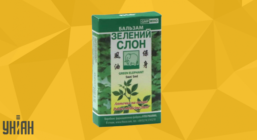 Зелений слон фото упаковки