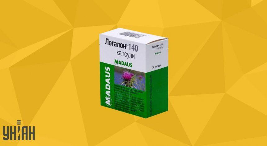 Легалон 140 фото упаковки