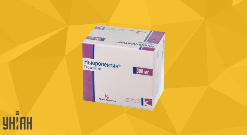 Ньюропентин фото упаковки