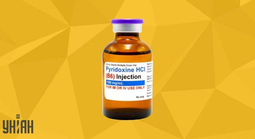 Витамин В6 в ампулах фото упаковки
