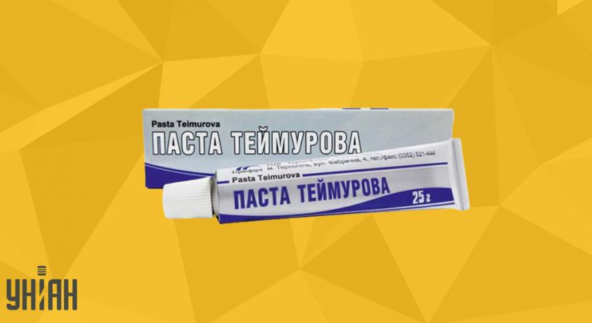 Паста Теймурова фото упаковки