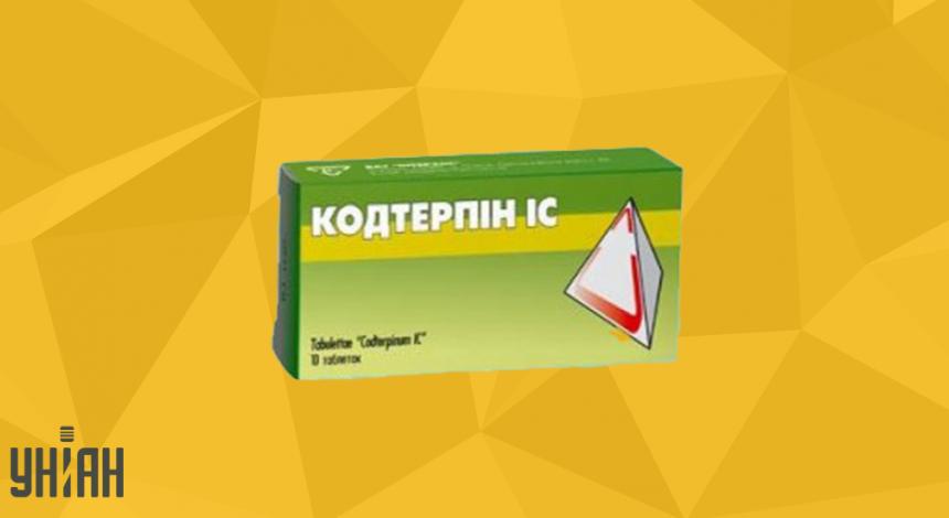 Кодтерпин фото упаковки