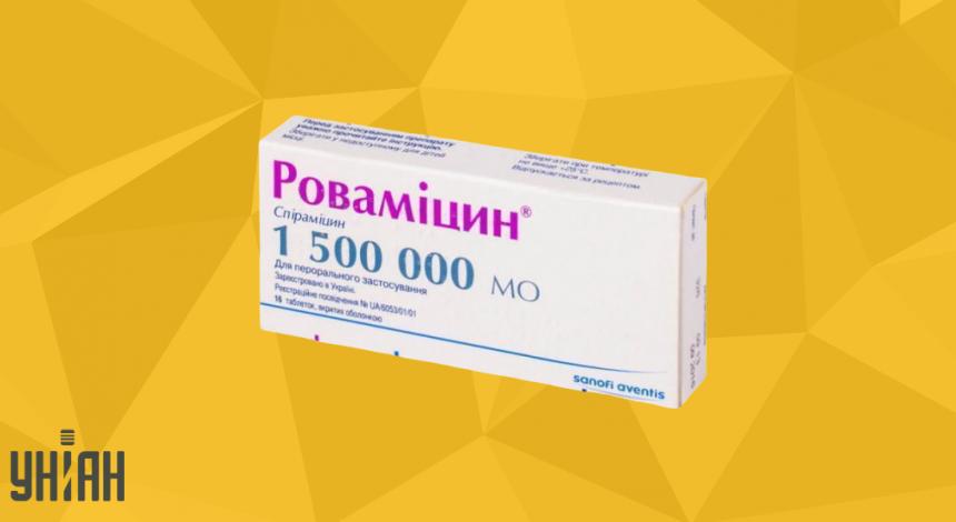 Ровамицин фото упаковки