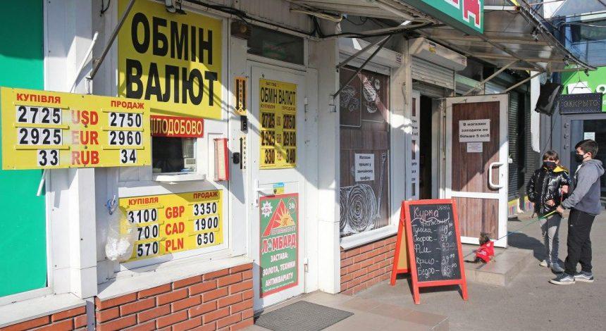 На початку тижня в Україні змінився курс долара