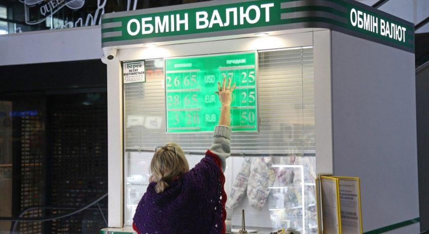 В Україні почав дешевшати долар