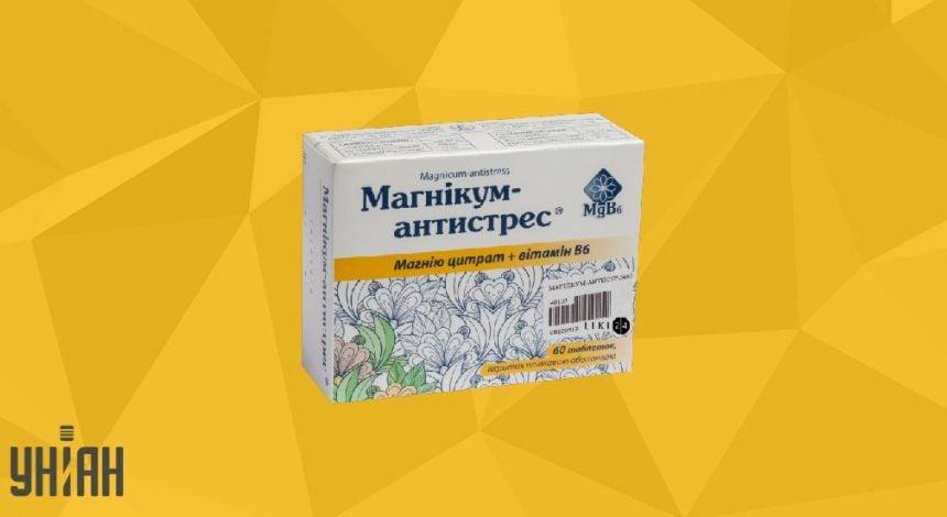 Магникум-антистресс фото упаковки