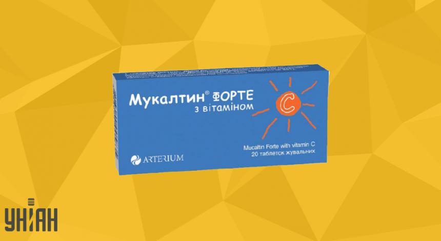 Мукалтин Форте фото упаковки