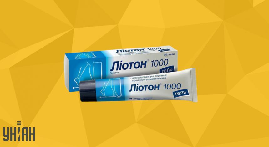 Лиотон фото упаковки