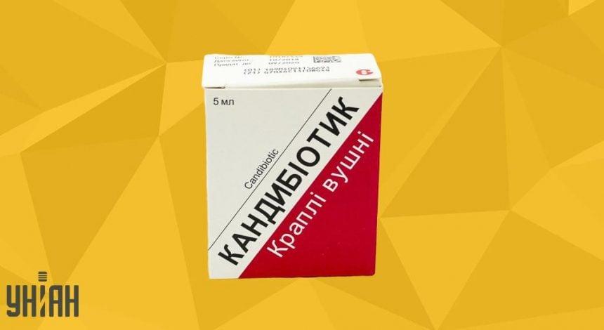 Кандибиотик фото упаковки