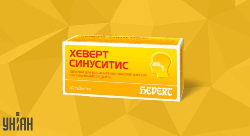 ХЕВЕРТ СИНУСИТИС фото упаковки