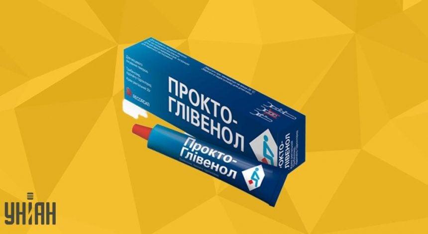 ПРОКТО-ГЛИВЕНОЛ фото упаковки