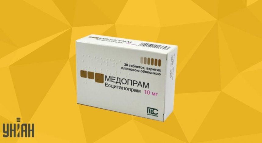 Медопрам фото упаковки