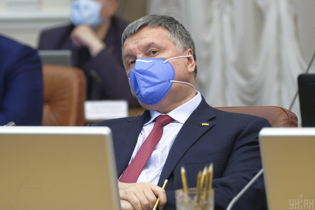 Arsen Avakov / Photo from UNIAN