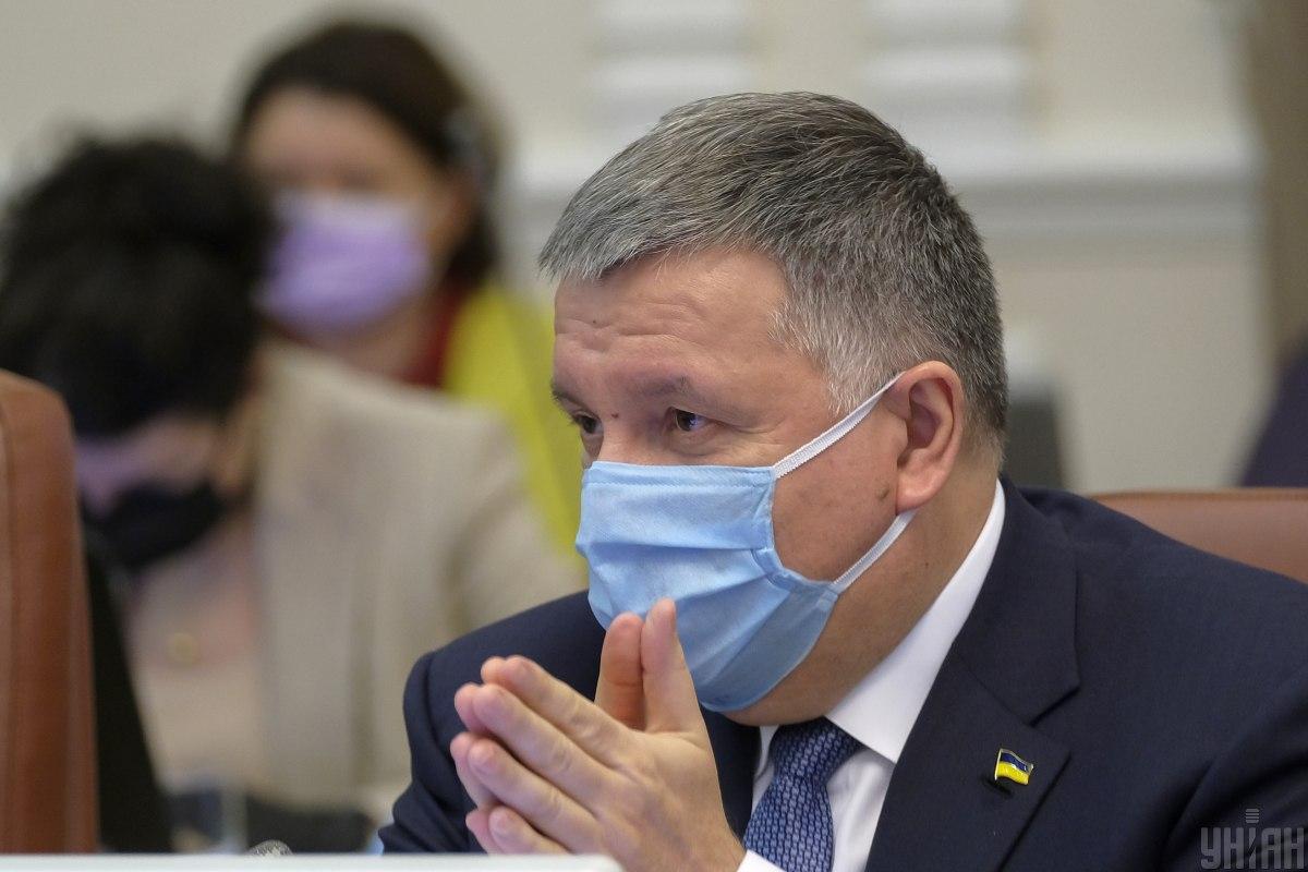 Аваков обещает жесткую реакцию на действия местных властей / фото УНИАН