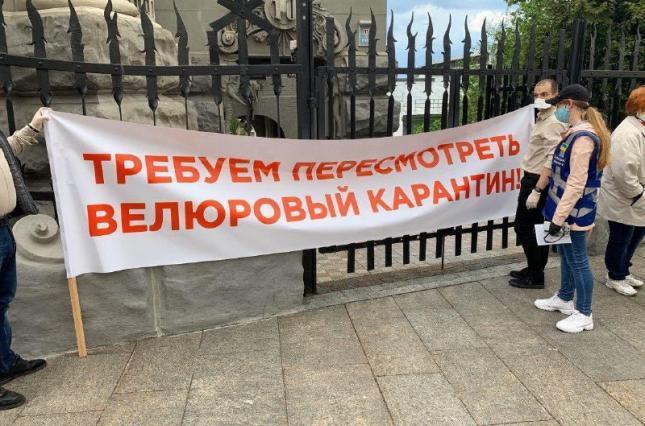Возле Офиса президента устроили акцию протеста / фото dsnews.ua