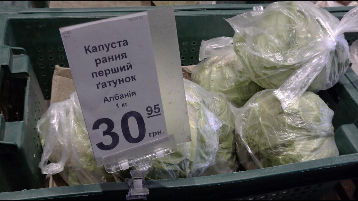 Через зачинені ринки Україна закупає імпортні овочі, замість своїх