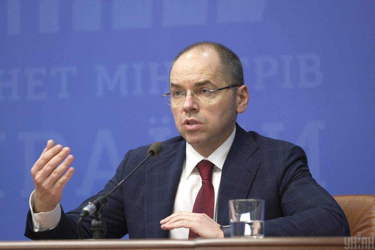 Health Minister Maksym Stepanov / Photo from UNIAN