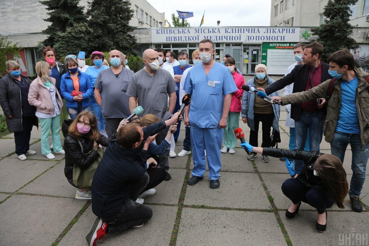 Врачам больницы скорой помощи в Киеве вполовину убавили зарплату / Фото: УНИАН