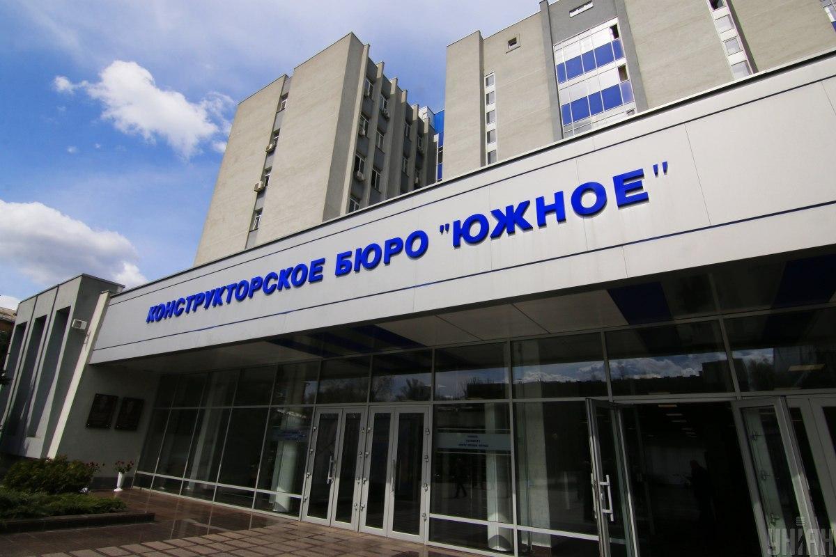 """КБ """"Южное"""" / фото УНИАН"""