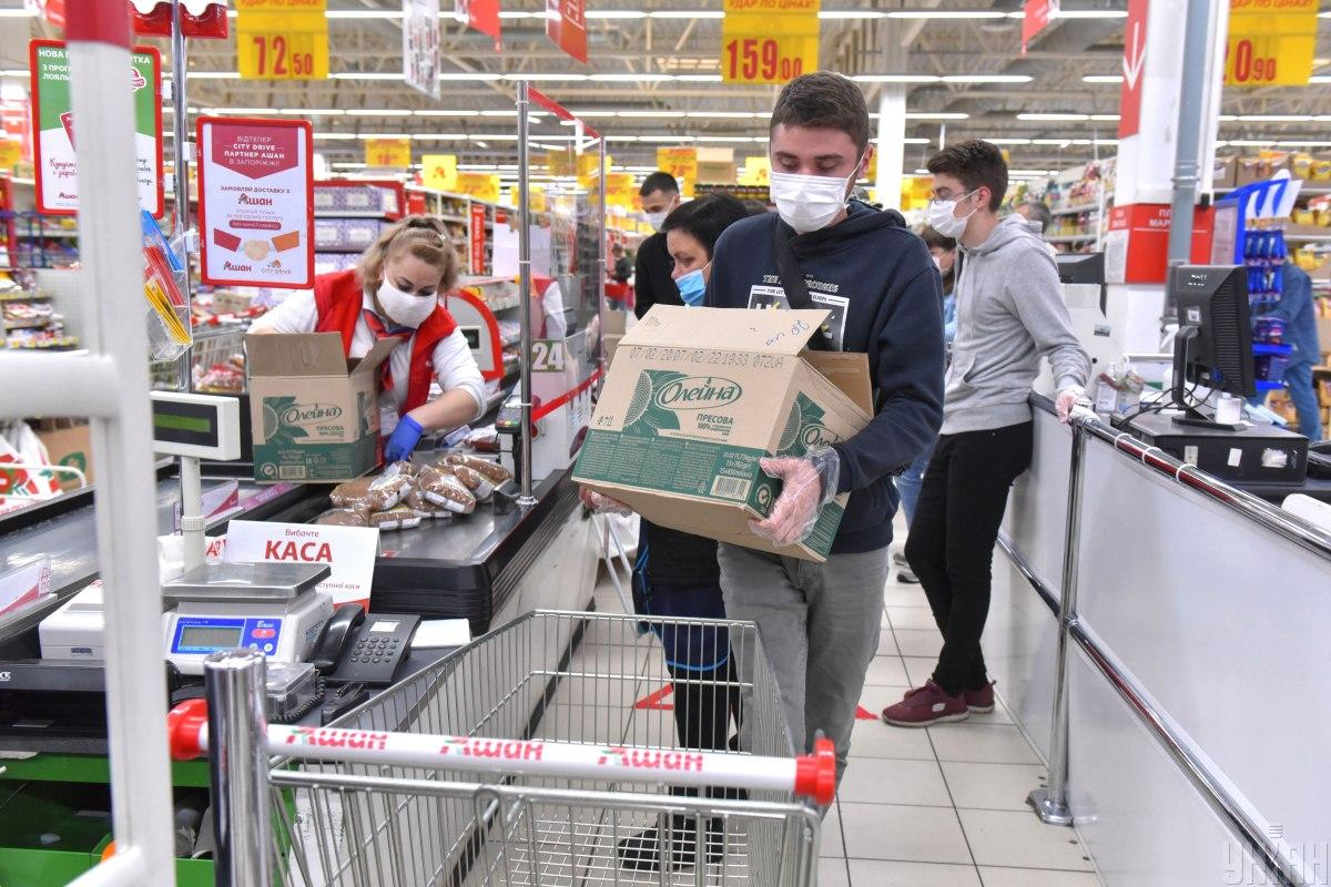 С сегодняшнего дня в Украине действует госрегулирование цен на продукты / фото УНИАН