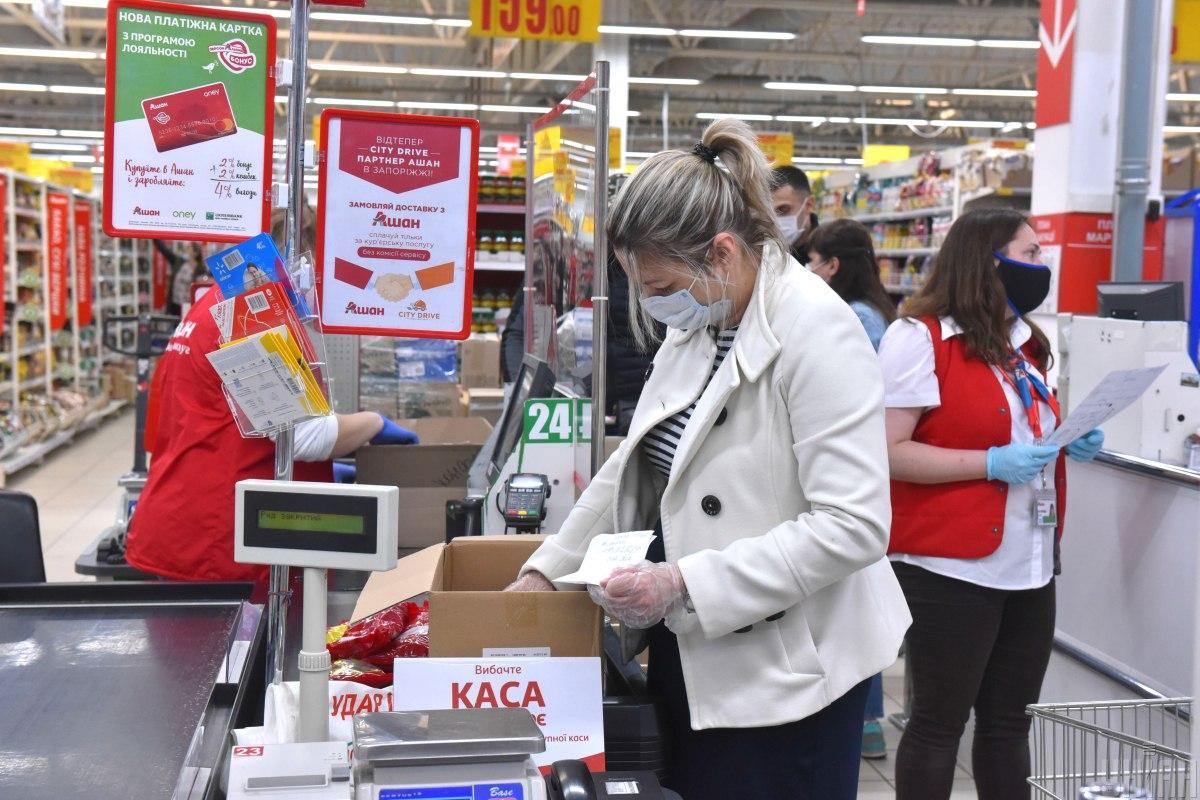 Названы факторы инфляции в Украине / Фото: УНИАН