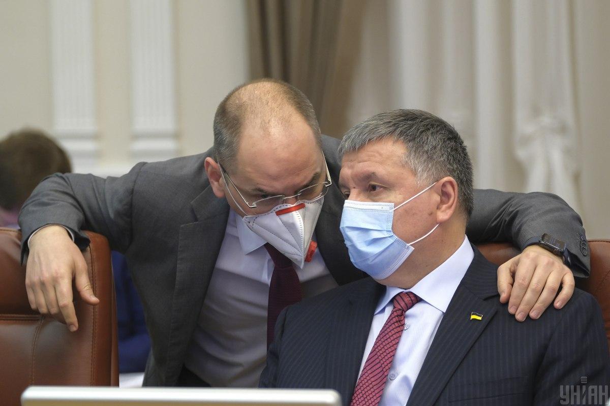 Эксперты говорят, что отставка Авакова - это его личное желание / фото УНИАН