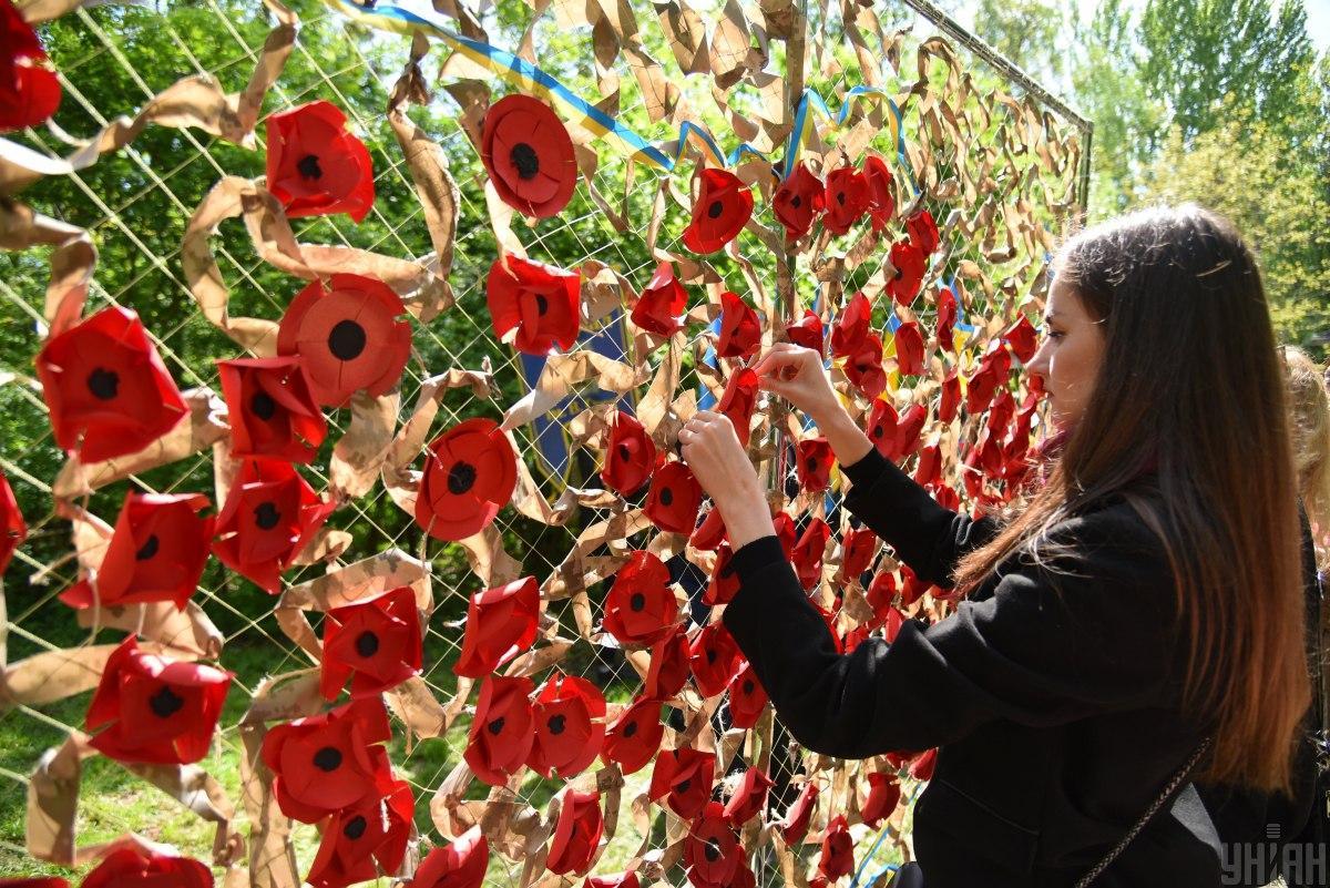 Червоний мак вважається міжнародним символом пам'яті жертв конфліктів / фото УНІАН