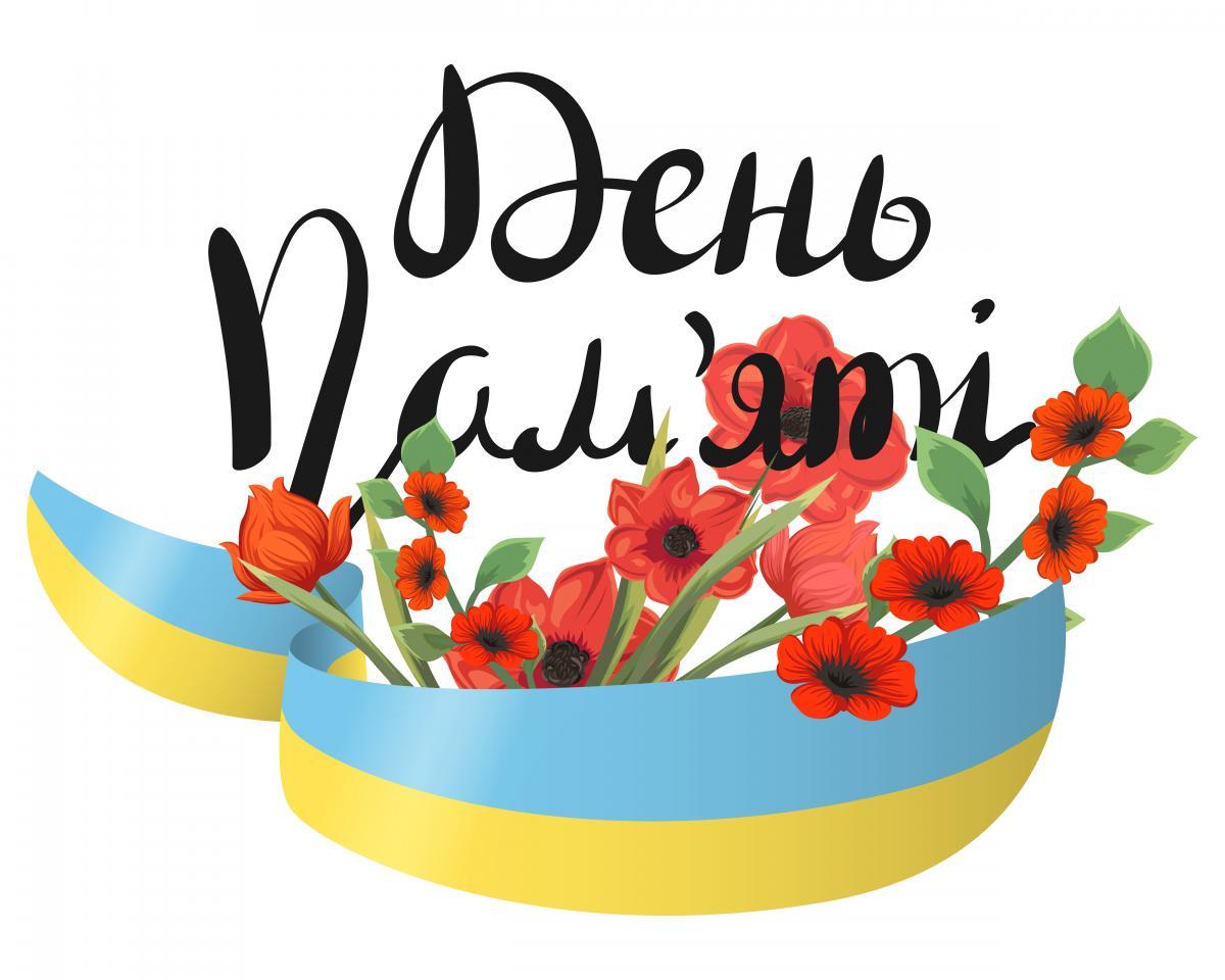В Украине 8 мая -День памяти и примирения / фото ua.depositphotos.com