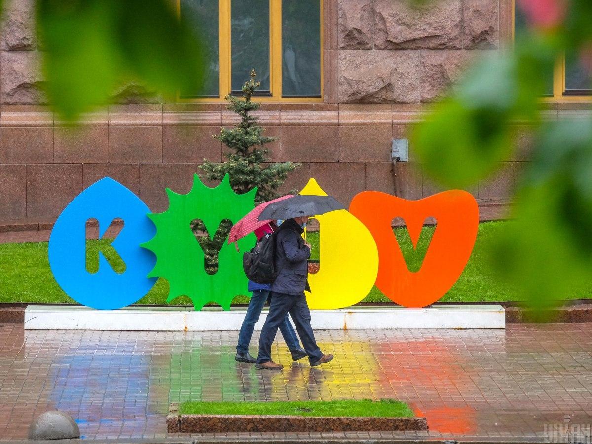 Май 2020 года в Киеве стал самым холодным в 21 веке / Фото УНИАН
