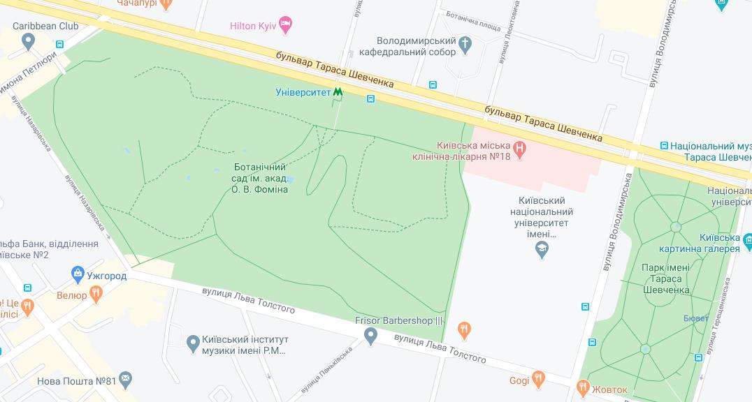Парки Києва на карті: ботсад ім. Фоміна знаходиться прямо в центрі Києва / Google Maps