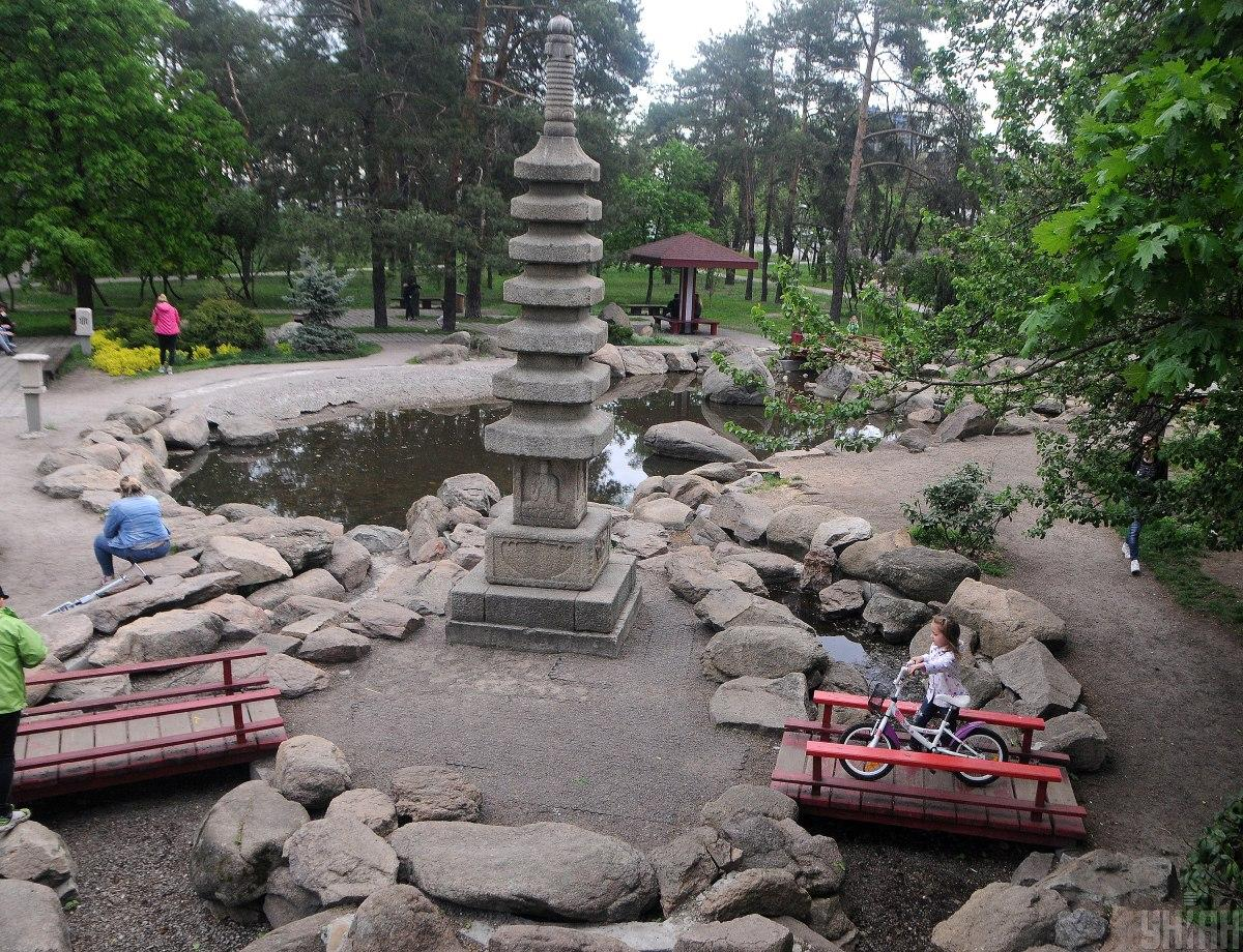Сад каменів у парку Кіото / фото УНІАН