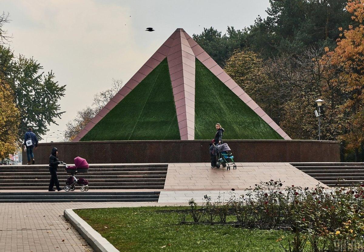 На території парку розташований курган Безсмертя / фото УНІАН