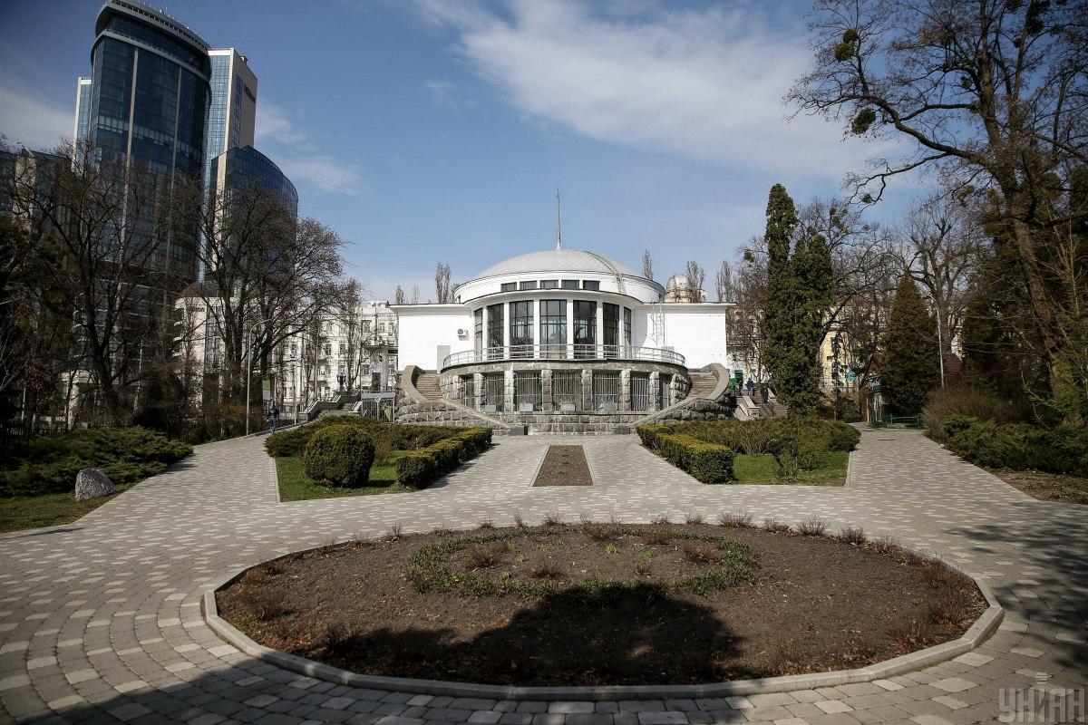 Ботанический сад имениФомина / фото УНИАН