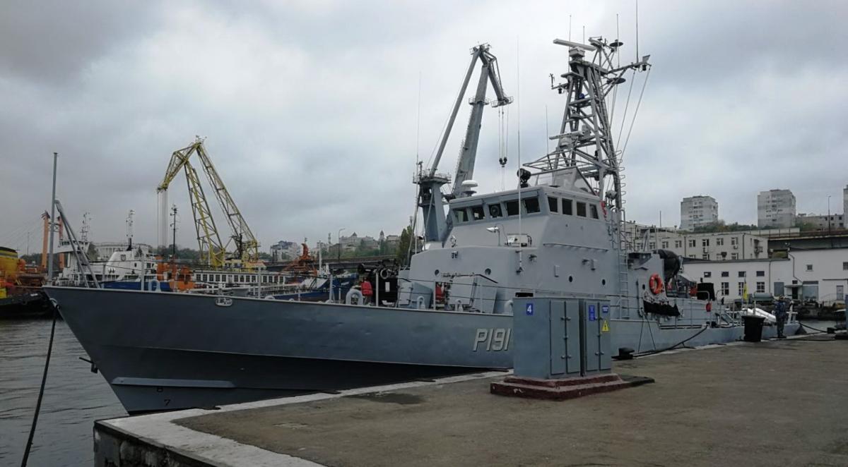 США передадуть Україні два патрульних катери класу Island / фото mil.gov.ua
