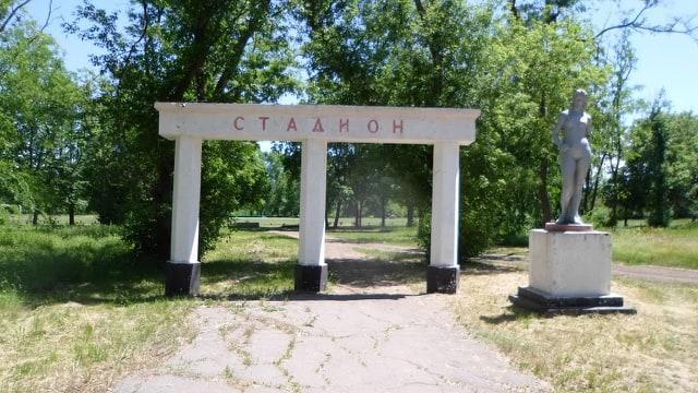 Раньше в Розовке находился районный стадион / фото УНИАН