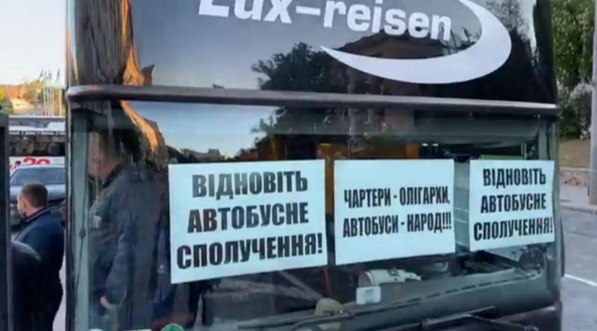 Акция протеста начнется в 10 часов / PavlovskyNews