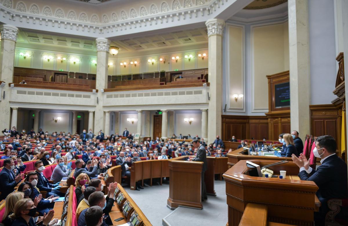 Заседание Совета / Иллюстрация REUTERS