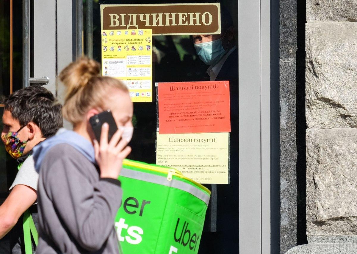Ослабление карантина в Украине с 1 июня / фото УНИАН