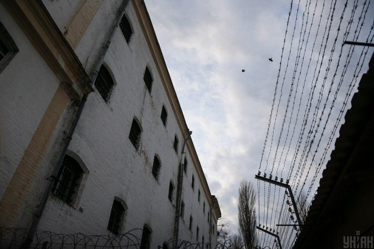 В Лукьяновском СИЗО повесился заключенный / фото УНИАН