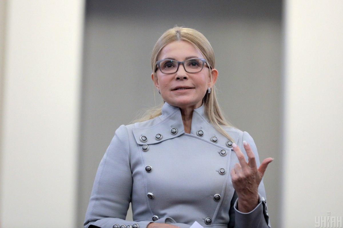 Тимошенко отдыхала в СПА-отеле во время карантина / фото УНИАН