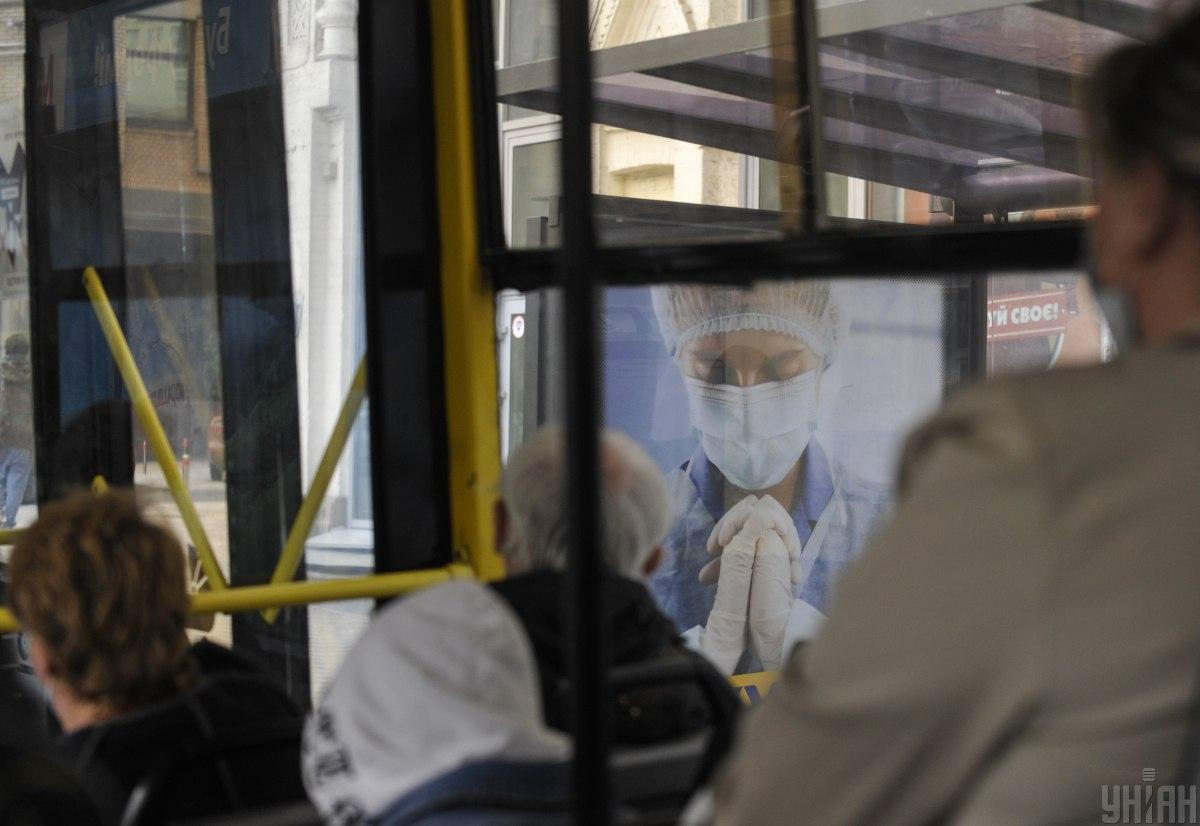 На сегодня в Украине зафиксировано 528 новых случаевCOVID-19 / фото УНИАН