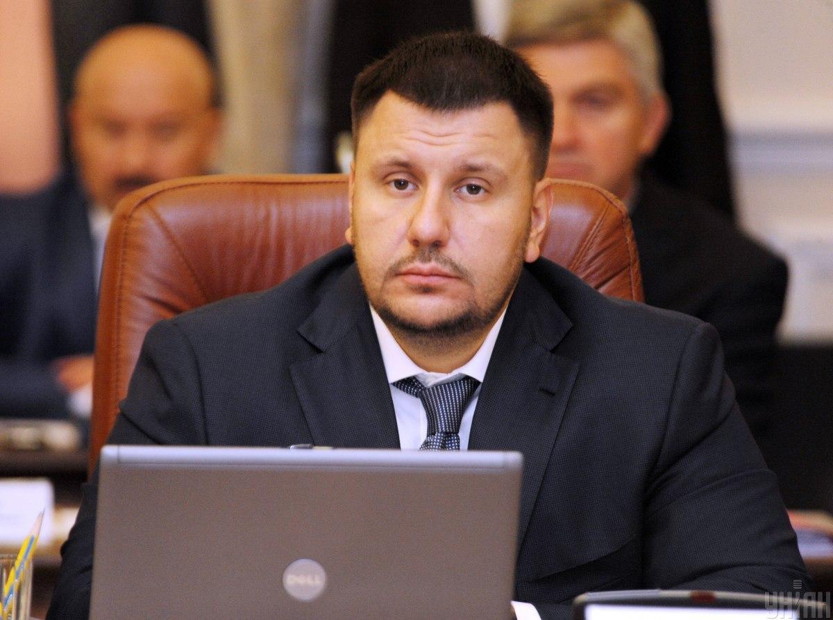 ВАКС отменил заочный арест экс-министра времен Януковича Александра Клименко / фото УНИАН